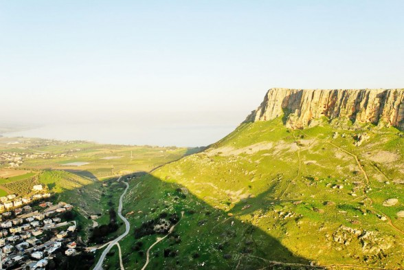 The Arbel Cliffs