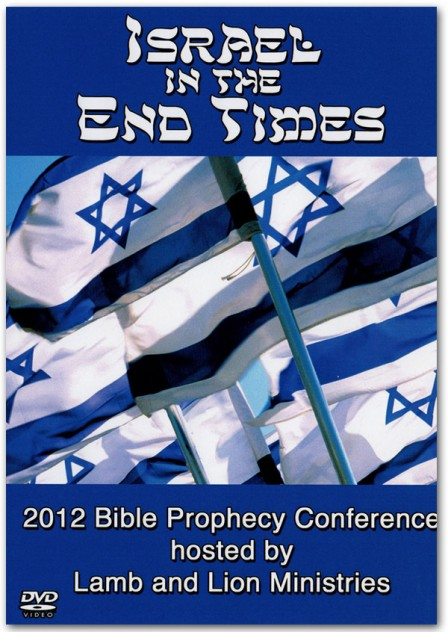 Israel in the End Times Conference DVD
