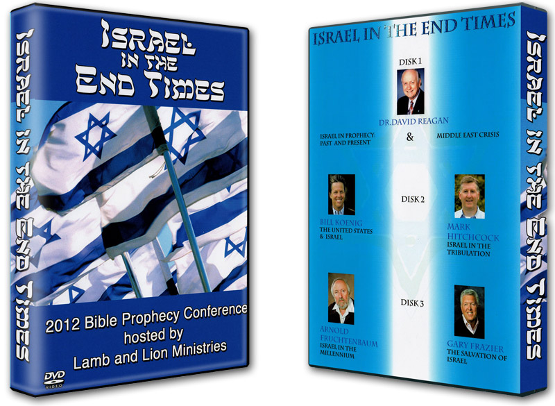 Israel in the End Times Conference DVD Both