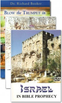 Offer 460 - Holy Land Tour Special