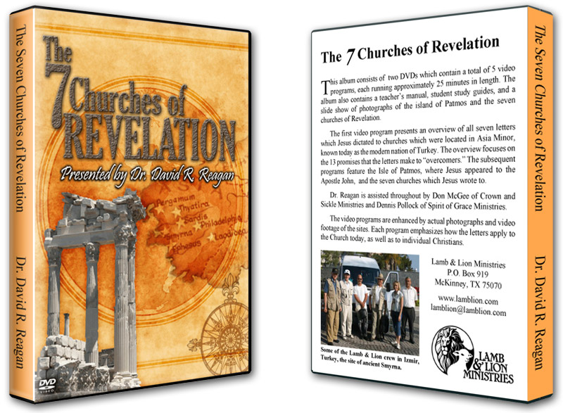 The 7 Churches of Revelation DVD Both