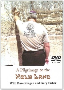 A Pilgrimage to the Holy Land DVD