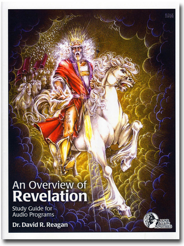 study guide book of revelation Book of revelation - past, present, future revelation of jesus christ messages  to the churches, 21 plaques, seals, trumpets, vials, bowls, babylon, armageddon .