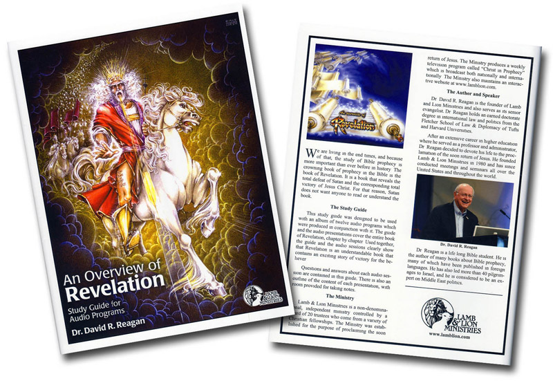 An Overview of Revelation Study Guide Both