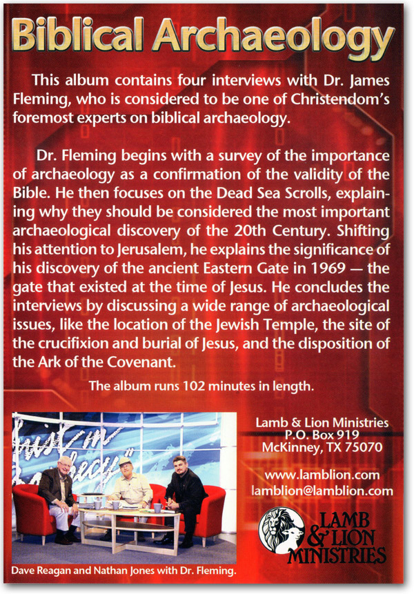 Biblical Archaeology DVD Back