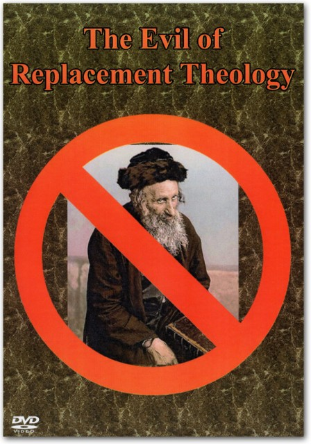 The Evil of Replacement Theology DVD