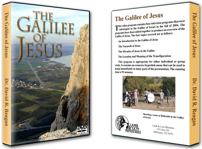 The Galilee of Jesus DVD Both
