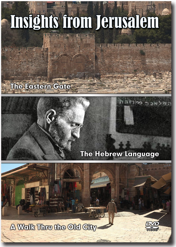 Insights From Jerusalem DVD