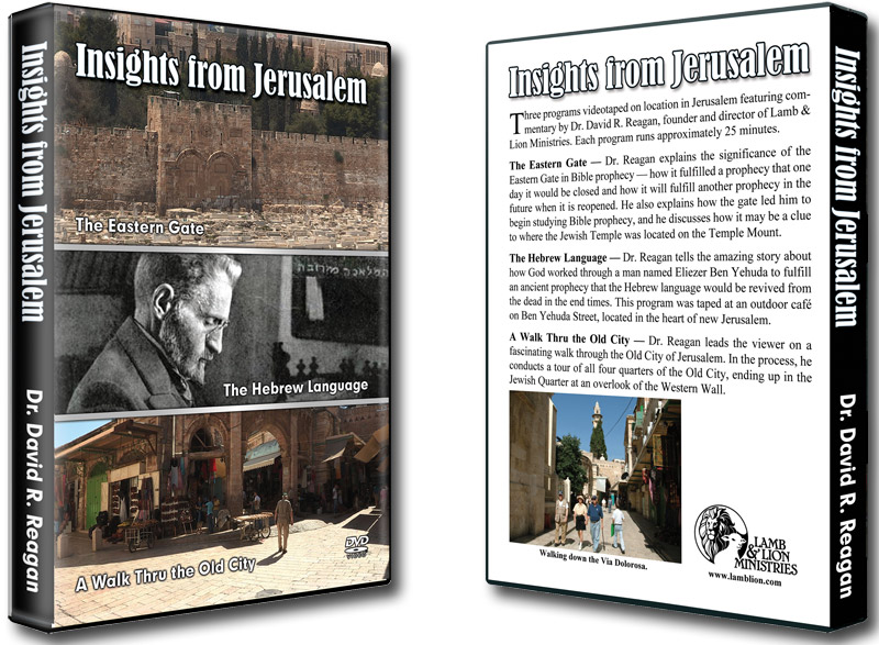 Insights From Jerusalem DVD Both