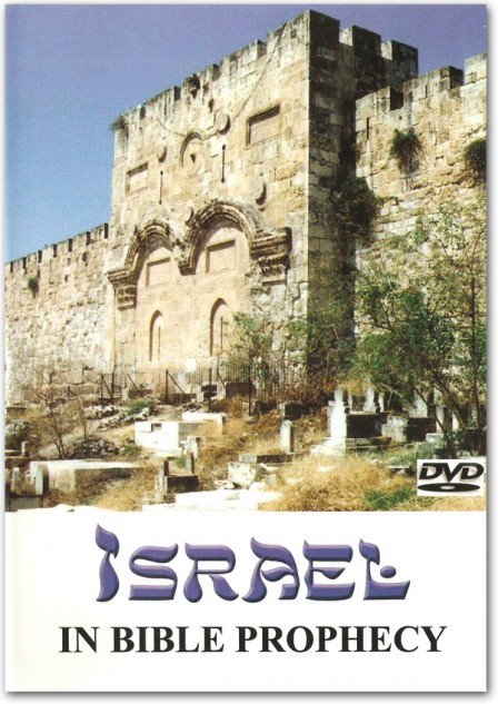 Israel in Bible Prophecy DVD