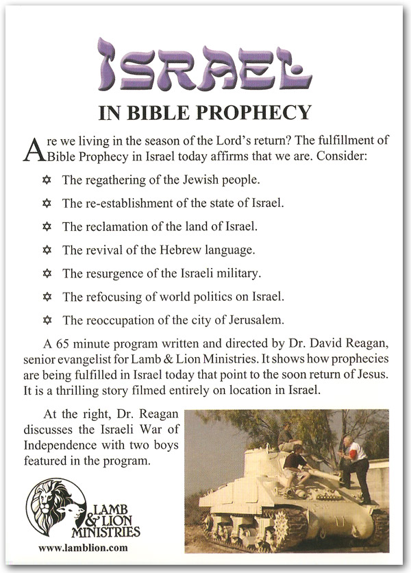 Israel in Bible Prophecy DVD Back
