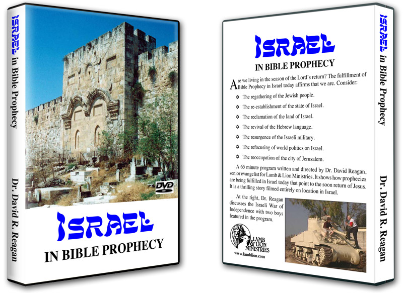 Israel in Bible Prophecy DVD Both