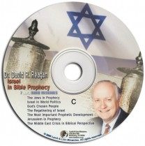 Israel in Bible Prophecy MP3 Collection
