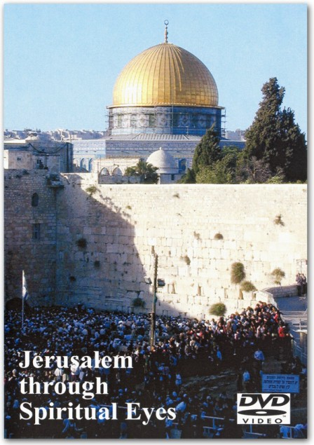 Jerusalem Through Spiritual Eyes DVD