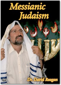 Messianic Judaism DVD