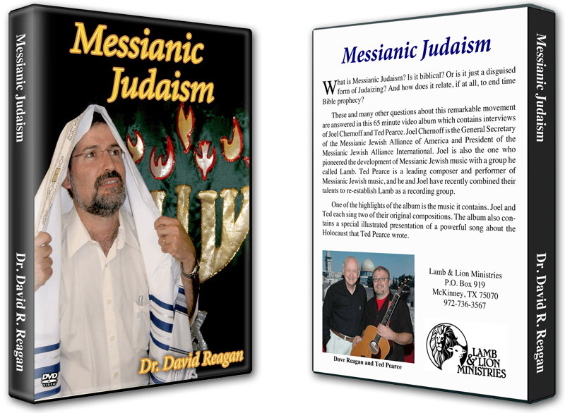 Messianic Judaism DVD Both