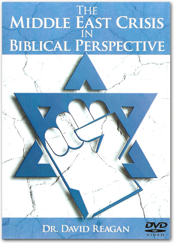 The Middle East Crisis in Biblical Perspective DVD
