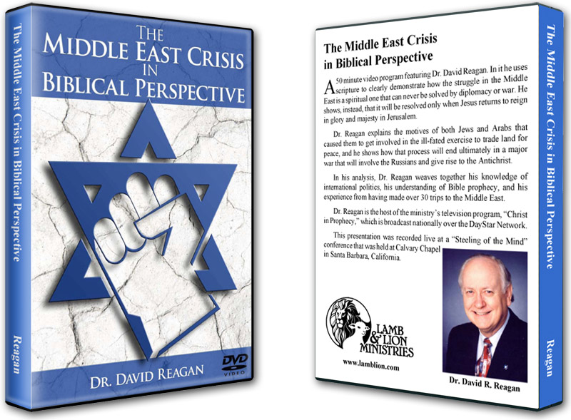 The Middle East Crisis in Biblical Perspective DVD Both