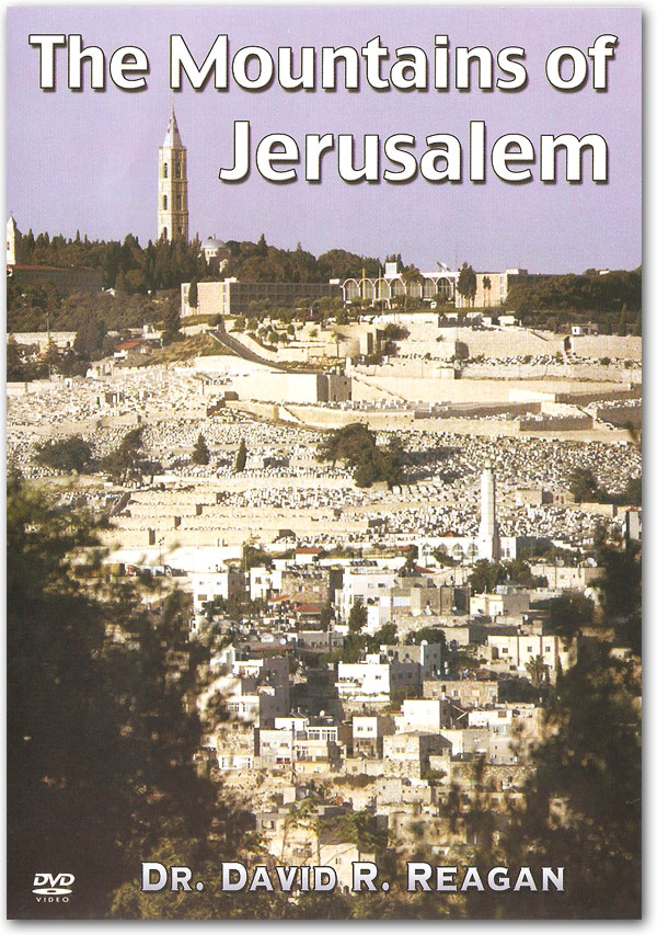The Mountains of Jerusalem DVD