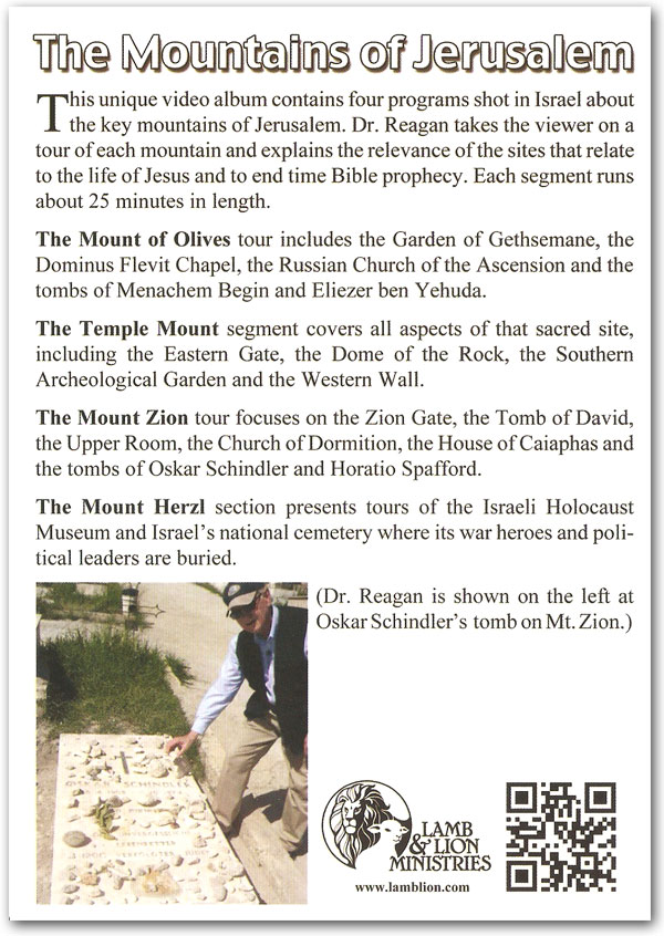 The Mountains of Jerusalem DVD Back