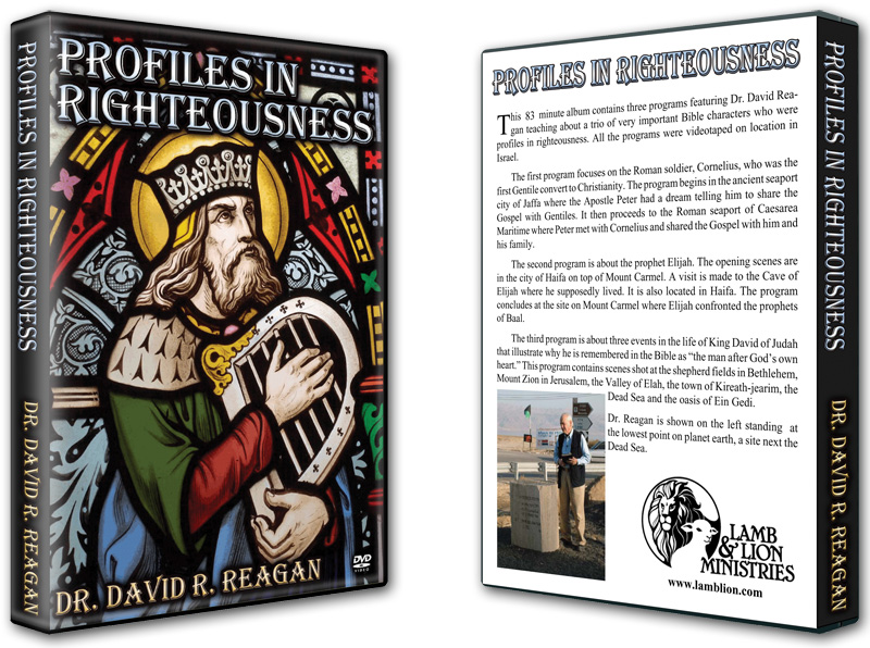 Profiles in Righteousness DVD Both
