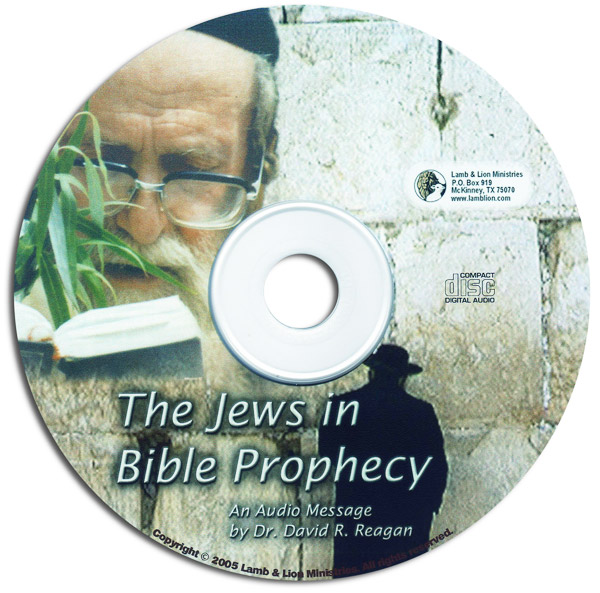 The Jews in Bible Prophecy CD