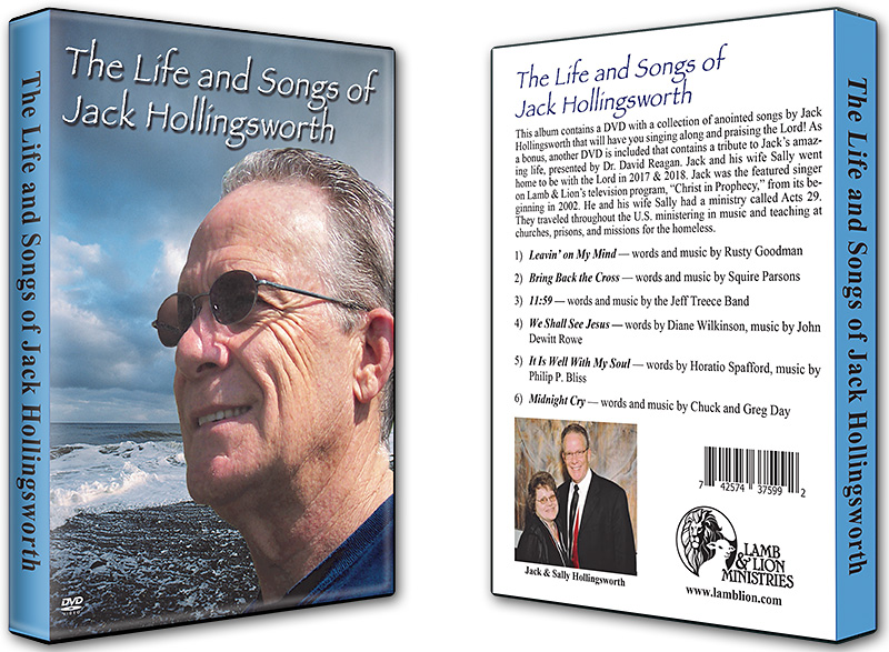 The Life and Songs of Jack Hollingsworth both