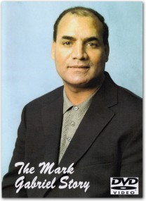 The Mark Gabriel Story DVD