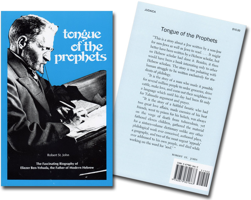 Tongue of the Prophets Book Both