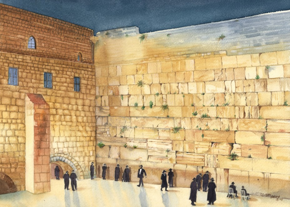 The Western Wall Watercolor