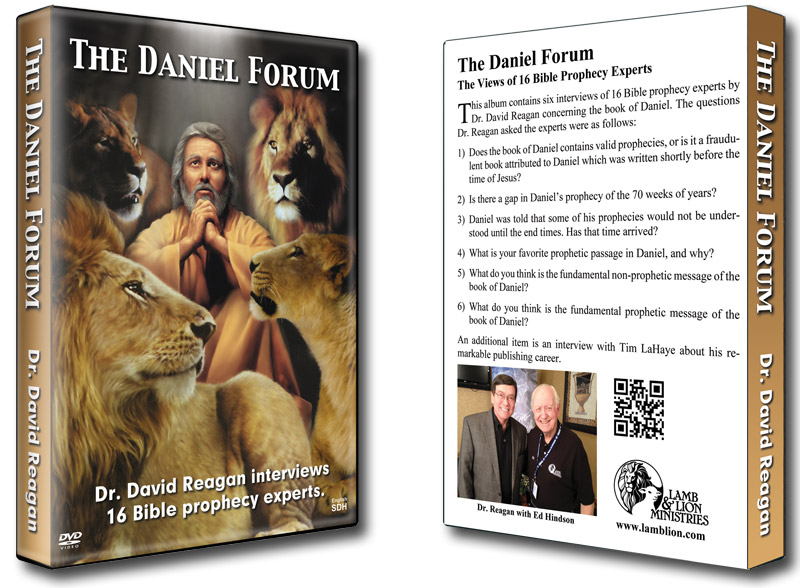The Daniel Forum Both