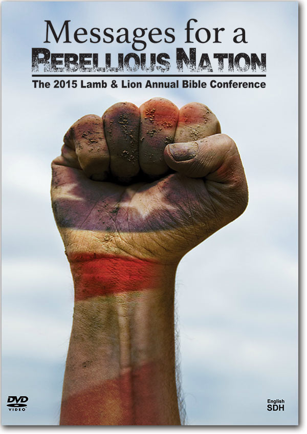 2015 Bible Conference