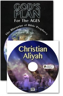 Offer 712 - Christian Aliyah Special