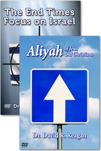 Offer-279-Aliyah-Special