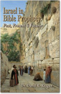Israel in Bible Prophecy