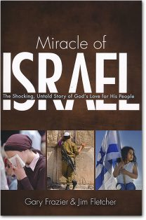 Miracle of Israel