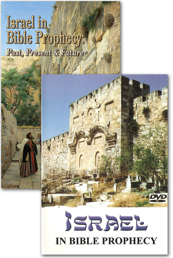 Offer 215 - Israel in Bible Prophecy Special