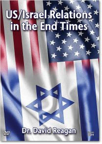 US/Israel Relations in the End Times