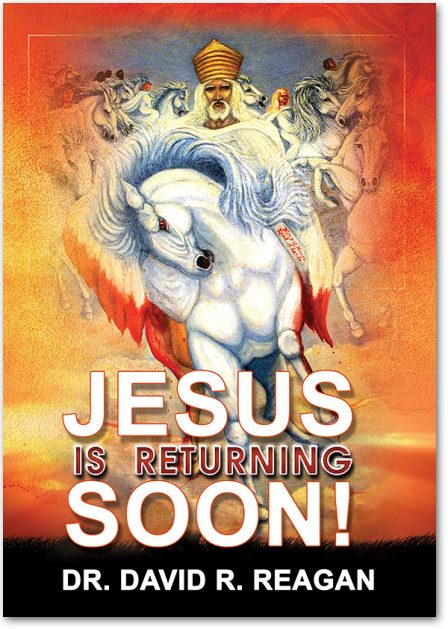 Jesus is Returning Soon!
