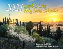 2021 Holy Land Calendar Cover