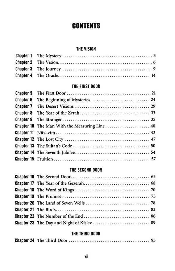 The Oracle table